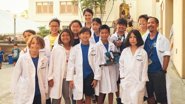 Hahaione Elementary